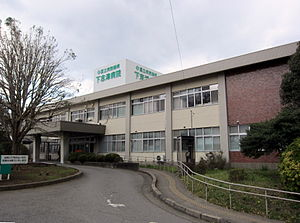 National Hospital Organization Shimoshizu National Hospital.JPG