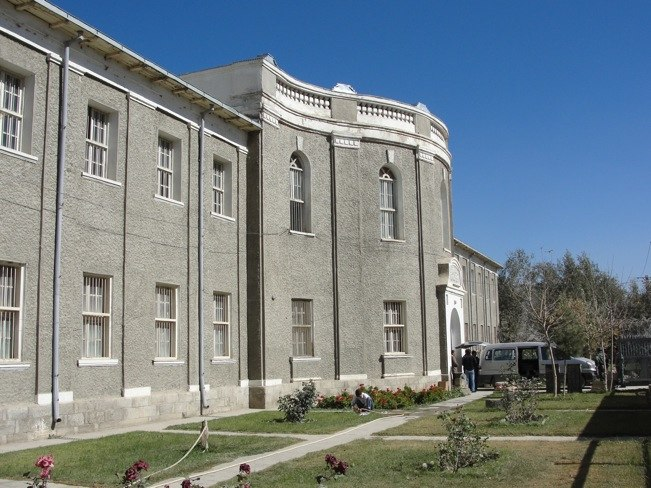 National museum of Afghanistan