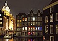 Netherlands-4511 - Old Centre District of Amsterdam (12153771715).jpg