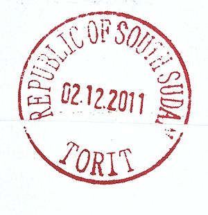Torit - A 2011 Torit postmark showing the new style of South Sudanese postmarks.
