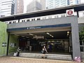 Ngau Tau Kok Station 2013 part4.JPG