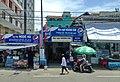 Nha nghi HOa mai- phường 2, tp. Vũng Tàu, Bà Rịa - Vũng Tàu, Việt Nam - panoramio.jpg