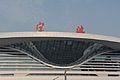 Ningbo Railway Station 2014-01 02.jpg