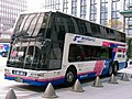 Nishinihon-JR-bus-744-0974.jpg
