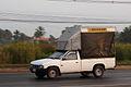 Nissan pickup truck in Thailand.JPG