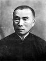 Niu Yong-Chien.png