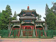 The Niujie Mosque in Beijing