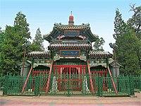 La mezquita de Niujie en Pekín