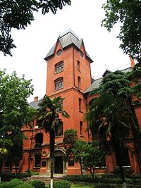 No.11 Middle School in Wuhu 2012-05.JPG