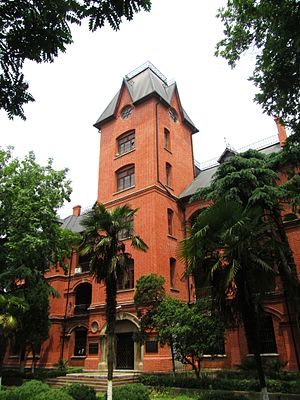 Wuhu - A heritage building: the No. 11 Middle School in Wuhu