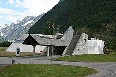 挪威冰川博物馆