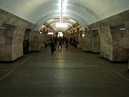 Novokuznetskaya (Новокузнецкая) (4316455851)