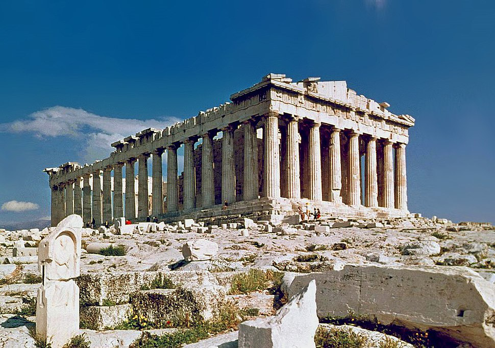 O Partenon de Atenas