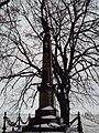 Obelisco de Hollabrunn.JPG