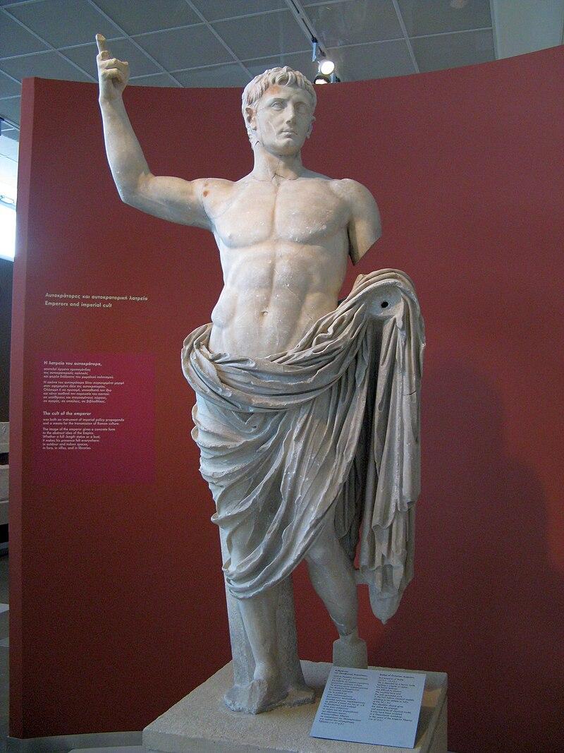 Octavian Augustus-Thessaloniki Archaeological Museum.jpg