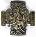 Odznaka Dywizji Litewsko-Białoruskiej.jpg