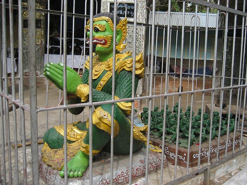 Ogre king at Mandalay Hill