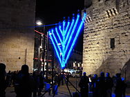 Old Jerusalem Jaffa Gate blue hanukiah closeup.jpg