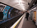 Old Street southbound Nothern line.jpg