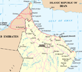 Oman-Bahla.png