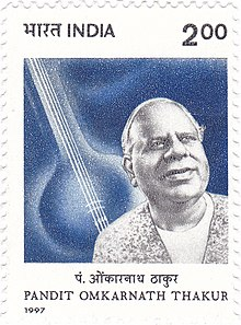 Omkarnath Thakur 1997 stamp of India.jpg