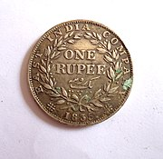 One Rupee East India Company