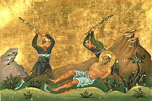 Onesimus - Painting depicting death of Onesimus, from the Menologion of Basil II (c. 1000 AD)
