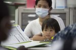Operation Smile patients board USNS Mercy during Pacific Partnership 2015 150808-F-YW474-038.jpg