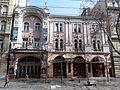 Operett Theater - Budapest, 2015.03.23.JPG