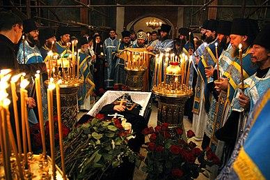 Funeral - Wikipedia