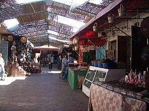 Ouarzazate - Image: Ouarzazate souk