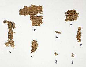 Papyrus Rylands 458 - Papyrus Rylands 458