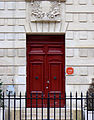 P1220522 Paris IV rue de Sully porte bibliothèque Arsenal rwk.jpg