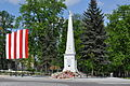 PL - Mielec - Memorial of Jan Kiliński - Kroton 001.JPG