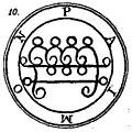 Paimon seal 1134x1134.jpg