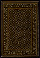 Pakistani - Binding from Five Poems (Quintet) - Walters W624binding - Interior.jpg