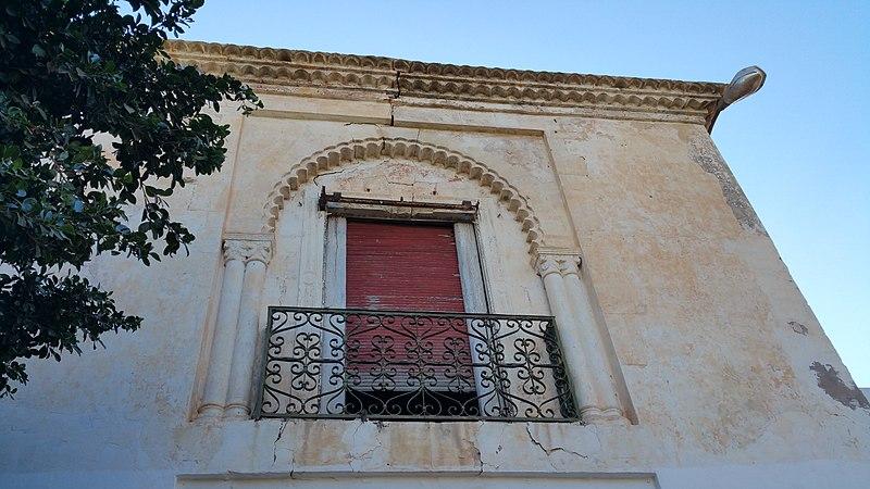File:Palais du Bey DemeureMod (Oran) (12).jpg