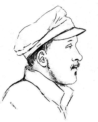 М.Ю.Лермонтов после валерикского боя. Пален Д. П. 23 июля 1840г.