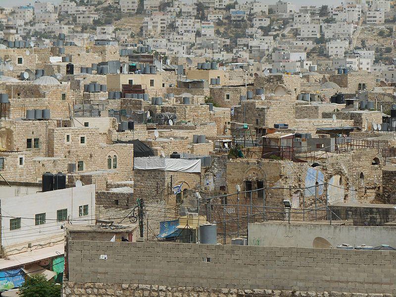 File:Palestine Hébron.jpg