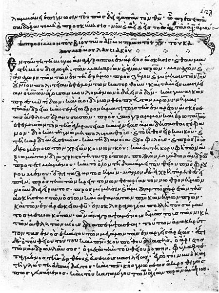 File:Palladius of Galatia, Historia Lausiaca, Venice, Gr. 346.jpg