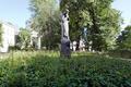 Pamyatnik Fedor Dostoevsky.png