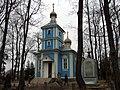 Panevežys ortodox church - panoramio.jpg