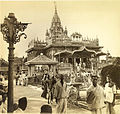 Pareshnath Jain Temple, Calcutta in 1945.jpg