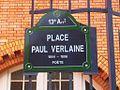 Paris 13e - place Paul-Verlaine - plaque.jpg