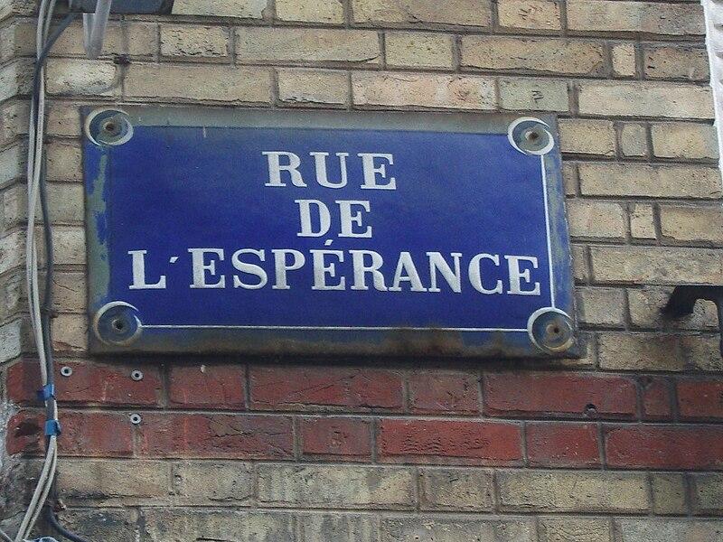 Fichier:Paris 13e - rue de l'Espérance - plaque.jpg