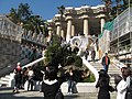 Park Güell front - panoramio.jpg