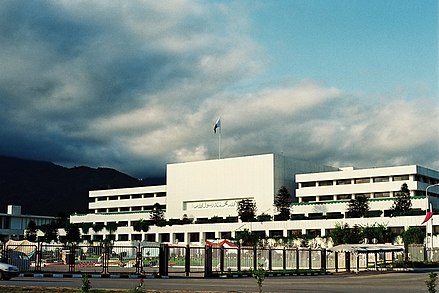 Parliament House Parliament House, Islamabad by Usman Ghani.jpg