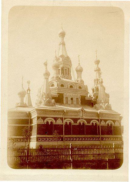Фото 1900-х годов