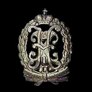 6th Infantry Division (Russian Empire) - Image: Pekh 22 Nizhegorodsky