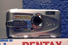 Pentax Optio W30 20070508.jpg